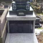 日野公園墓地2.0㎡墓地 丘カロート【G-623】+墓石【M1-H緑手】+墓誌【クンナムG】