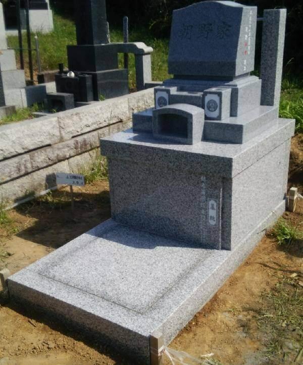 日野公園墓地2.0㎡墓地 丘カロート【G-623】+墓石【G-614】