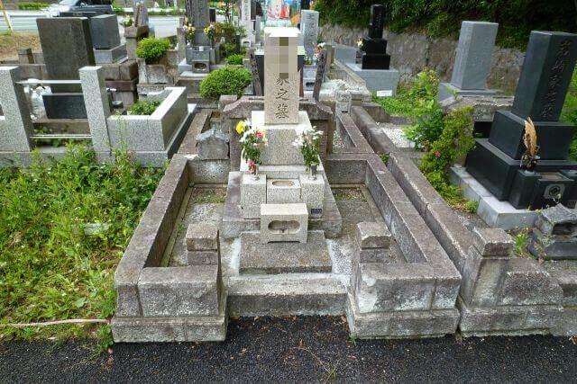 お墓のリフォーム ビフォー